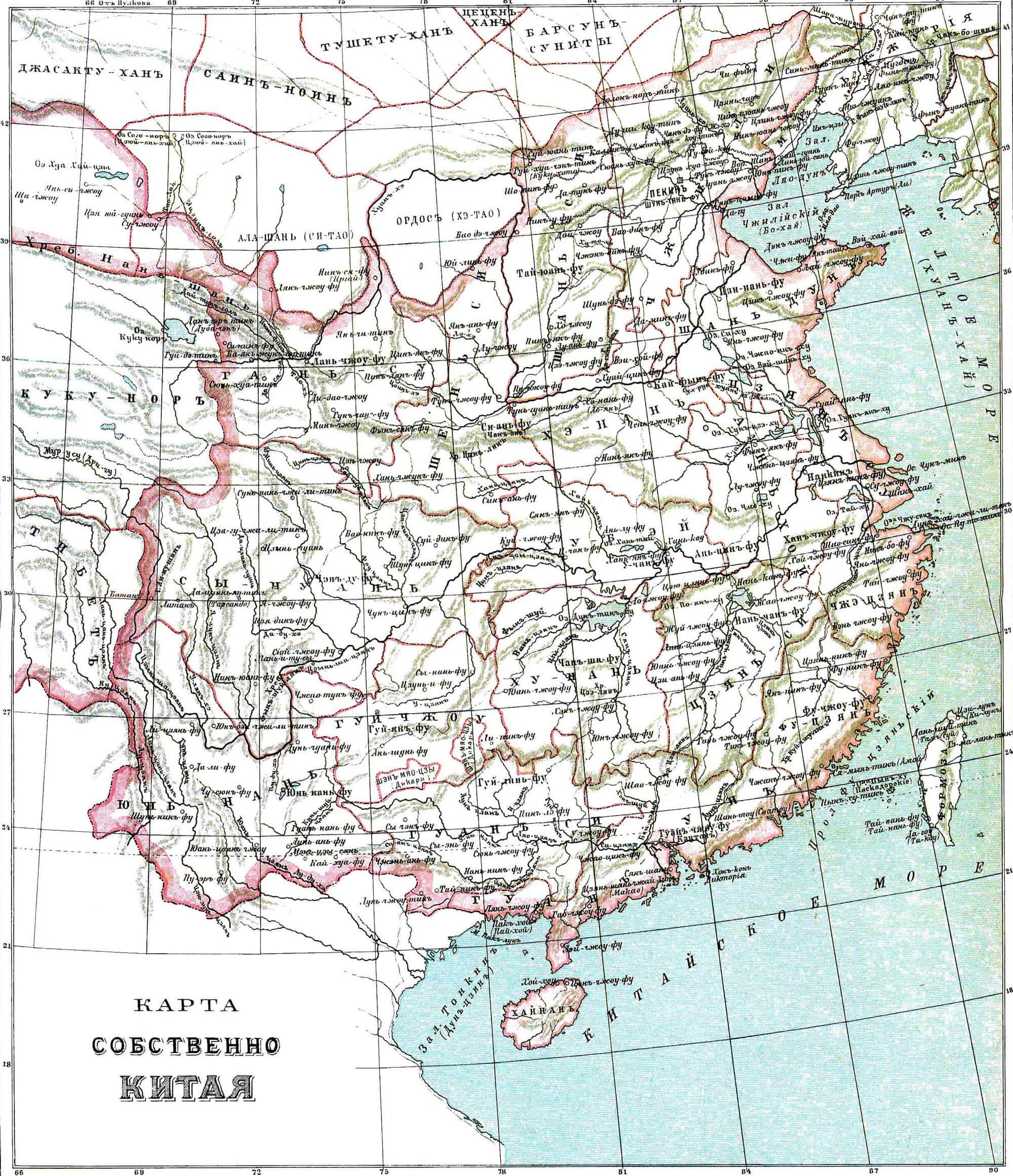 Satellite Image Photo Of China
