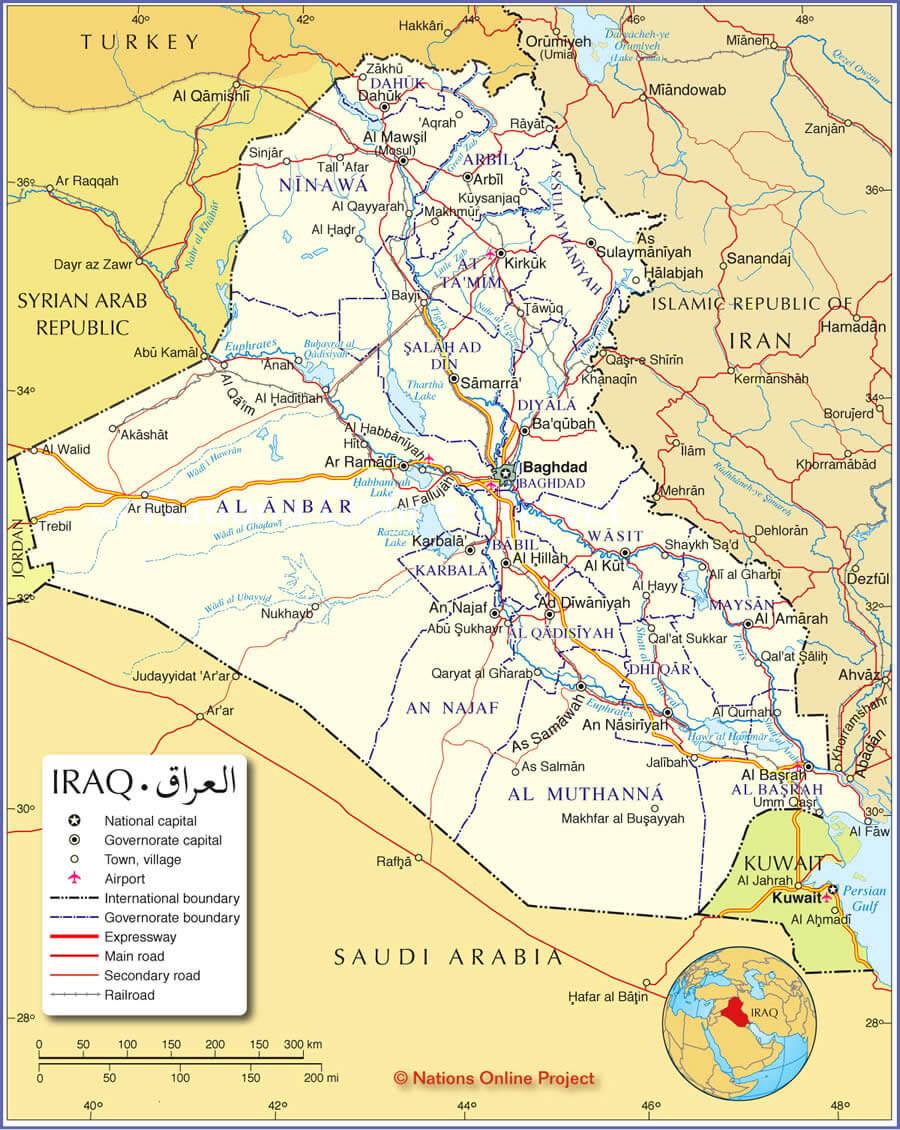 iraq Map Google Map Of Iraq on global map of iraq, google maps jordan, landmarks of iraq, political map of iraq, google maps north korea, google maps serbia, street view of iraq, printable map of iraq, satellite view of iraq, typography of iraq, places of iraq, satellite map of iraq, home of iraq, google maps north africa, google maps egypt, google maps armenia, linguistic map of iraq, detailed map of iraq, google earth iraq,