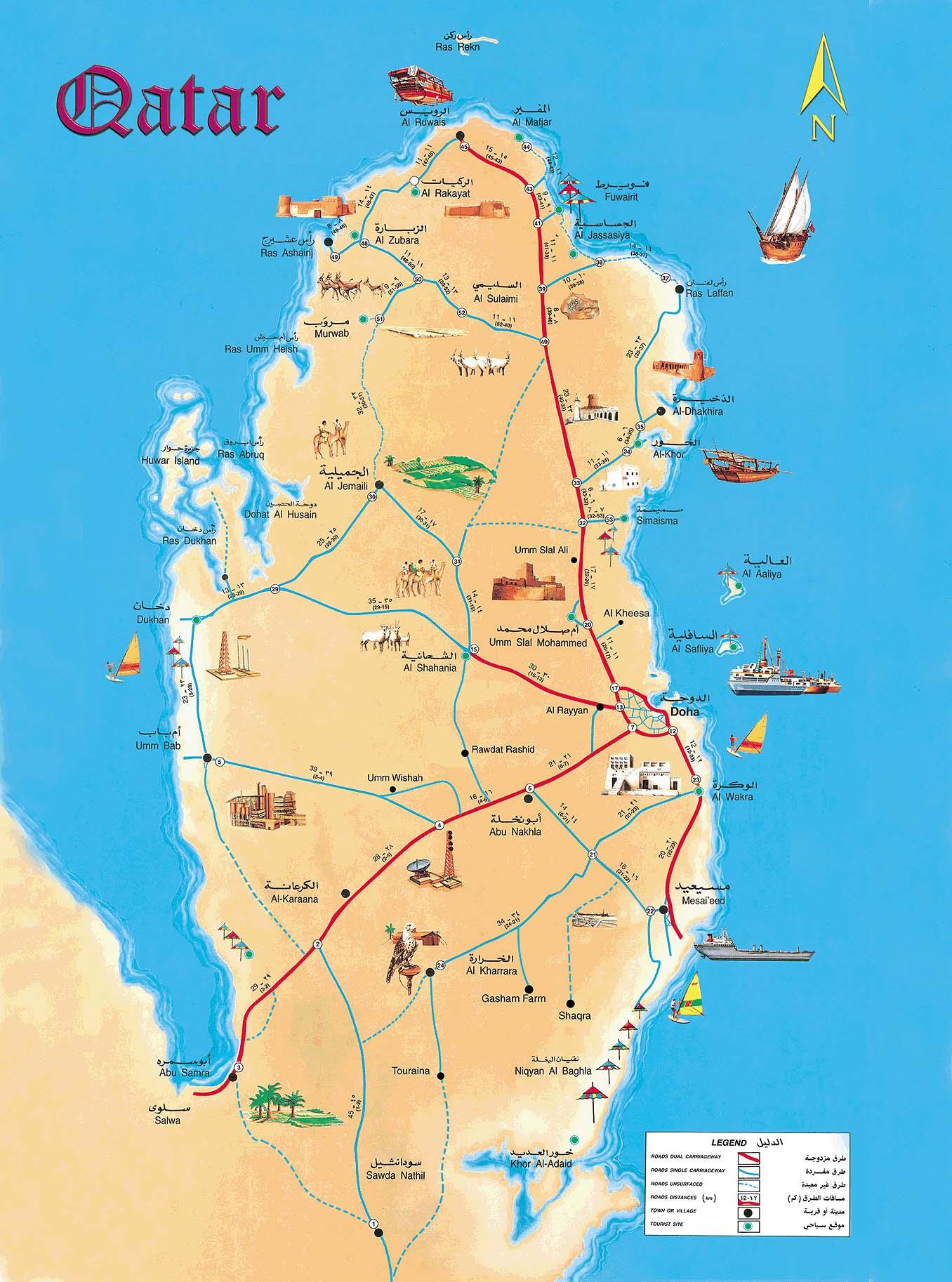 Doha map qatar al khor map gumiabroncs Choice Image