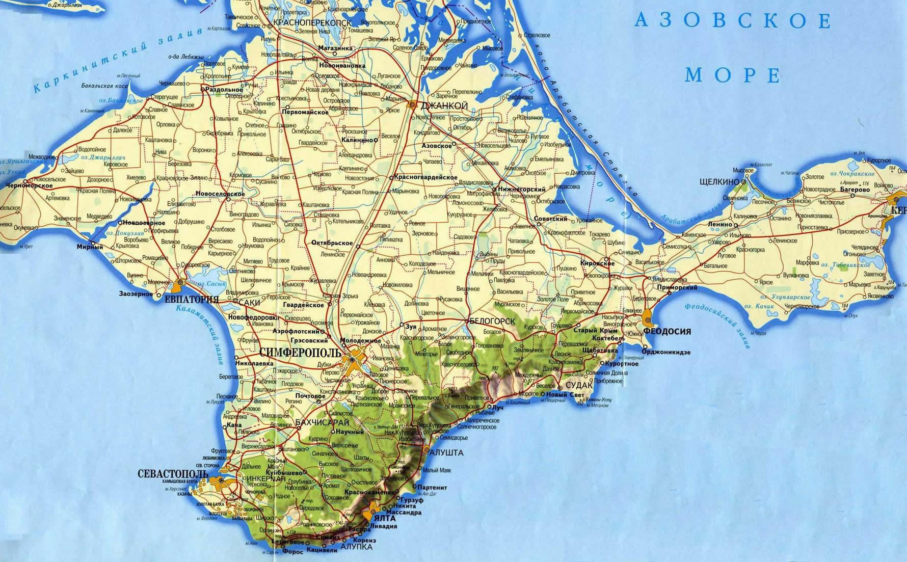Crimea Map in Russian